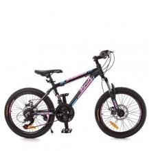 .Велосипед 20 д. G20OPTIMAL A20.2