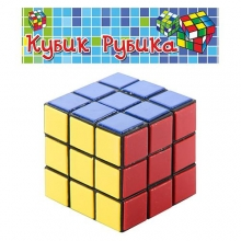 Кубик Рубика 588, кулек