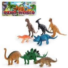 Динозавр 283, кулек