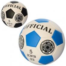 Мяч футбольный EN-3220