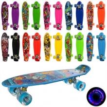 Скейт MS 0749-5