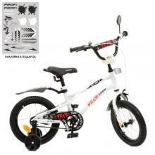 . Велосипед детский PROF1 14д. Y14251-1